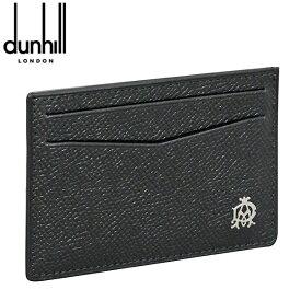 ダンヒル カードケース/パスケース ブラック ボードン L2X240A