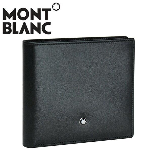 【送料無料】モンブラン 2つ折り財布カード8枚(小銭入れなし)MEISTERSTUCK ブラック 7163 MONTBLANC【RCP】