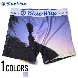 """アンダーウェア メンズ """"Blue Wax【ブルーワックス】Sunset surf ボクサーパンツ/全1色""""【あす楽対応】【アンダーウェア ボクサーパンツ サーフ メンズ BITTER ビター】 プレゼント ギフト"""