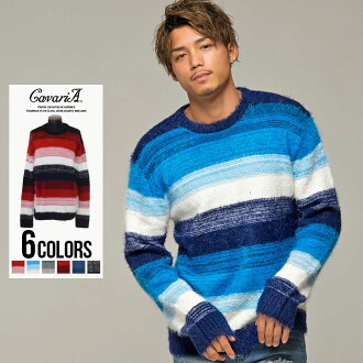 """All six colors of knit sweater men """"CavariA crew & V neck long sleeves shaggy knit / """""""