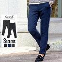 """パンツ ボトムス メンズ """"CavariA【キャバリア】ビッグワッフルトラウザーパンツ/全3色""""【あす楽対応】ズボン セット…"""