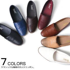 """靴 オペラシューズ メンズ """"DEDES【デデス】編み込みオペラシューズ/全7色""""【あす楽対応】 BITTER ビター"""