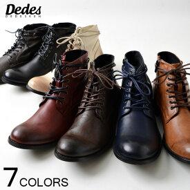 """靴 ブーツ メンズ """"DEDES【デデス】PUレザーレースアップショートブーツ/全7色""""【あす楽対応】 BITTER ビター"""