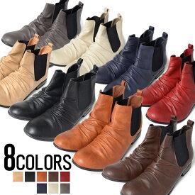 """靴 ブーツ メンズ """"DEDES【デデス】ドレープサイドゴアブーツ/全8色""""【あす楽対応】【靴 メンズ靴 ブーツ サイドゴアブーツ】 BITTER ビター 2020"""