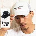 """帽子 CAP メンズ """"Healthknit【ヘルスニット】ロゴメッシュキャップ/全2色""""【あす楽対応】【ブランド ユニセックス 刺…"""
