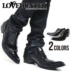 """靴 シューズ ドレスシューズ メンズ""""LOVE HUNTER【ラブハンター】ポインテッドトゥ切り替えレースアップシューズ/全2色""""【あす楽対応】"""
