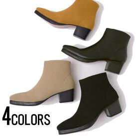 """靴 ブーツ メンズ""""LOVE HUNTER【ラブハンター】サイドジップヒールブーツ/全4色""""【あす楽対応】【ブーツ サイドジップ メンズ ヒール メンズ メンズ靴 靴 シューズ BITTER系 ビター系】【trs】"""