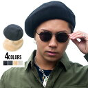 4b81765b All accessory accessories hat and others hat men