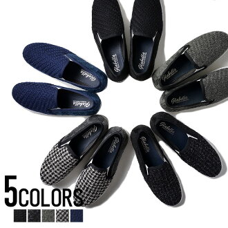 """""""SB select nitsrippon sneakers / 5 colors"""""""
