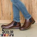 """靴 ブーツ メンズ """"SB select【シルバーバレットセレクト】サイドゴアショートブーツ/全5色""""【あす楽対応】【靴 シュ…"""