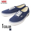 24e7d017eae All one color of sneakers authentic navy dark blue station wagons