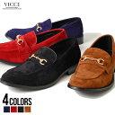 """靴 ローファー メンズ """"VICCI【ビッチ】ゴールドビット付きローファー/全4色""""【あす楽対応】ヒール シューズ きれいめ…"""