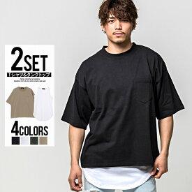"""Tシャツ メンズ 5分袖 大きいサイズ 重ね着 2枚セット""""VICCI【ビッチ】ヘヴィーウェイト5分袖ビッグTシャツ×タンクトップ/全4色""""【あす楽対応】レイヤード ビッグシルエット 無地 ロング丈 ブラック カーキ ホワイト ベージュ 黒 白 春 夏 2020"""
