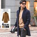 """ジャケット コート メンズ """"VICCI【ビッチ】イタリアンカラーワッフル織りチェスターコート/全4色""""【あす楽対応】【ワ…"""