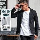 """【送料無料】""""セットアップ メンズ テーラードジャケット スーツ テイラード テレワーク 在宅勤務 リモートワーク フ…"""