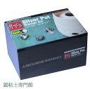 純銀粘土 PMCポット焼成スターターキット(DVD付)【割引クーポン発行対象】 銀粘土 PMC3 シルバークレイ シルバ…