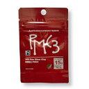 純銀粘土 PMC3 (15g・総重量16.7g)【メール便OK】【割引クーポン発行対象】|銀粘土|シルバークレイ|シルバー粘土…