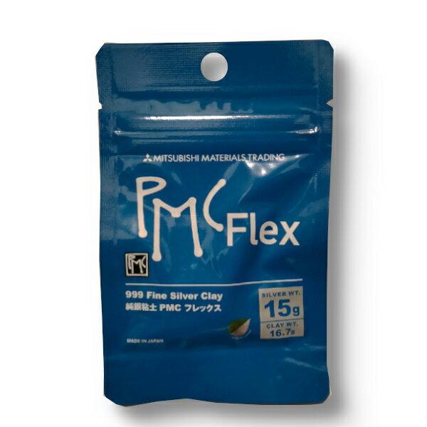 純銀粘土 PMC Flex(フレックス)16.7g(銀容量15g)【メール便OK】【割引クーポン発行対象】|銀粘土|シルバークレイ|シルバー粘土|クレイシルバー|シルバークラフト|銀細工|手づくりアクセサリー|アートクレイシルバーをお使いの方にも!
