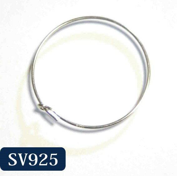 フープピアス 1個バラ売り/シルバー925・SV925【嬉しい♪メール便OK!】