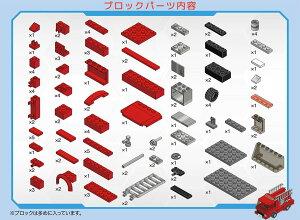 【はたらくのりものシリーズ】117パーツのブロックでつくる!消防車レビューでおまけ対象商品