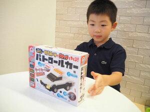 【はたらくのりものシリーズ】117パーツのブロックでつくる!パトロールカー働く車おもちゃ知育玩具男の子6歳以上レビューでおまけ対象商品