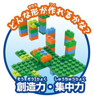【ビーだまの大冒険!コロりんブロックコースター128ピース】レビューでおまけ対象商品