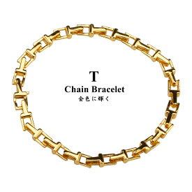 18金仕上げ Tチェーンブレスレット ゴールド 金 メンズ ブレスレット tチェーン リンク 18cm 20cm