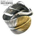 シルバー925 特大先金フェザーリング 925 イーグル 指輪 シルバーアクセサリー メンズ