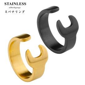 存在感抜群 オシャレ スパナリング スパナ指輪 ゴールド ブラック アンティークシルバー ステンレスリング