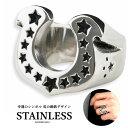 高品質ステンレス 馬蹄の指輪 ホースシューリング シルバー 銀色 馬蹄リング ラージ 重厚 Horseshoe Ring 定番人気