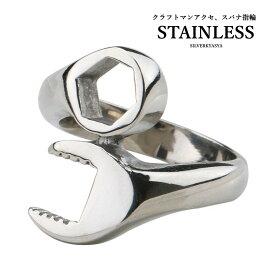 高品質ステンレス スパナリング 指輪 工具 道具 リング スパナ アクセサリー