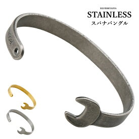 ステンレス バングル レンチ ブレスレット シンプル バングル 工具 アクセサリー メンズ