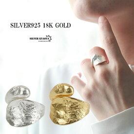 シルバー925 シンプルリングシルバー ゴールド 18k gp 銀 金 指輪 お洒落 スクロール 波 紙模様 オシャレ