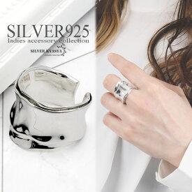 シルバー925 ペーパーデザイン オープンリング 紙 フリーサイズ S925 シルバー silver アンティーク調 幅広 ワイドリング 金属アレルギー対応 銀 モード系