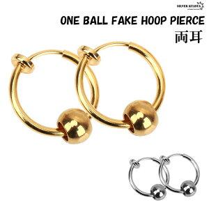 両耳 穴不要 ワンボール フープピアス シルバー ゴールド 金 銀 ボール リングピアス 2size イヤーカフ 耳飾り ノンホール イヤークリップ フェイクピアス