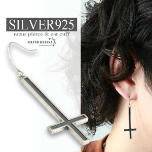 クロスピアス シルバー925 18G ドロップピアス 十字架 モチーフ メンズ silver 金属アレルギー対応 片耳用