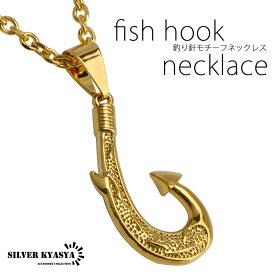 ハワイアンジュエリー 釣り針 フィッシュフック ネックレス gold ゴールド 金色 イルカ クジラ モチーフ fishhook 小豆 あずき チェーンネックレス ラッキー 幸運