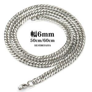 ステンレス 6面カットダブル 喜平 きへい チェーンネックレス silver 喜平ネックレス 6面 W 50cm 60cm 幅6mm