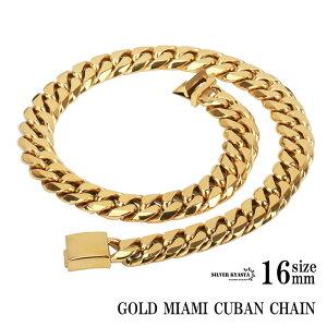 STAINLESS STEEL 幅16mm 6面カット 喜平ネックレス 太め ステンレス ゴールド 金 gold 差し込み式 マイアミキューバンチェーン 50cm 60cm