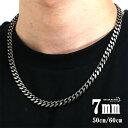 幅7mm STAINLESS STEEL 喜平チェーンネックレス 燻 いぶし シルバー マイアミキューバンリンク 喜平ネックレス 中折式