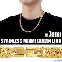 幅7mm STAINLESS STEEL ステンレス 喜平ネックレス 中折式 マイアミキューバンリンク 細め ダブル喜平チェーンネック…