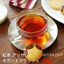 紅茶 アッサム セカンドフラッシュ2019年 マッキィポール茶園 GBOP 50g