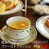 [红茶]大吉岭·一垒闪光2018年taruzamu茶园SFTGFOP1 Himalayan Wonder(50g)