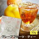 Grapefruit18 ice sum