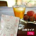 Hakutou lychee18 sum