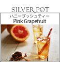 [フレーバードハーブティー]ハニーブッシュティーPink Grapefruit(50g)