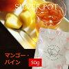 [茶、 热带水果、 桂花 ♪ 芒果松 (50 克)