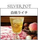 [紅茶]うっとり夢心地な香り♪白桃ライチ(50g)Peach&Lychee