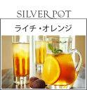 [紅茶]太陽のジューシーカクテル♪ライチ・オレンジ・ティー(50g)