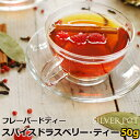 Spicedraspberry sum